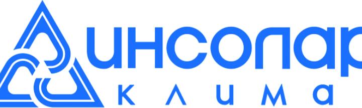 Компанія ІНСОЛАР-КЛІМАТ