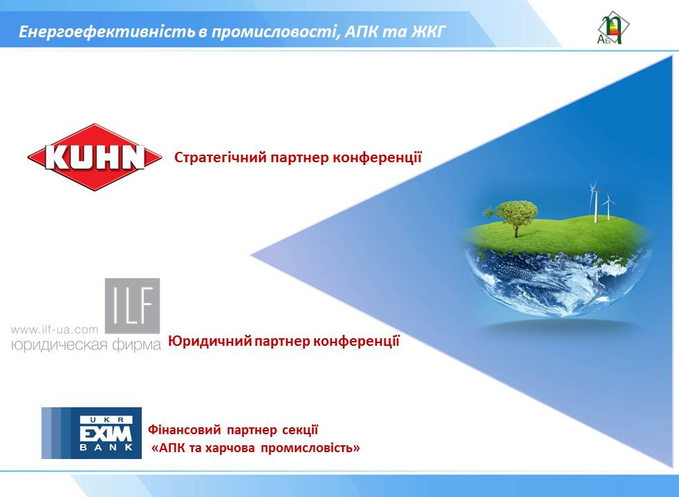 Partners-ukr