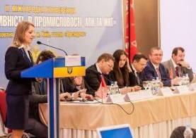 """Відбулась ІІІ Міжнародна Конференція """"Енергоефективність у промисловості, АПК та ЖКГ"""""""