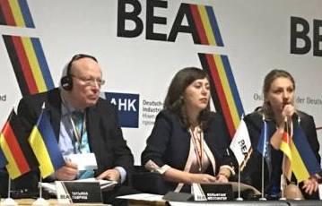 Відбувся ІІ Українсько-Німецький форум «BЕА: Біоенергетика, енергоефективність та агробізнес»