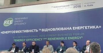 Відбувся VIII Міжнародний інвестиційний бізнес-форум