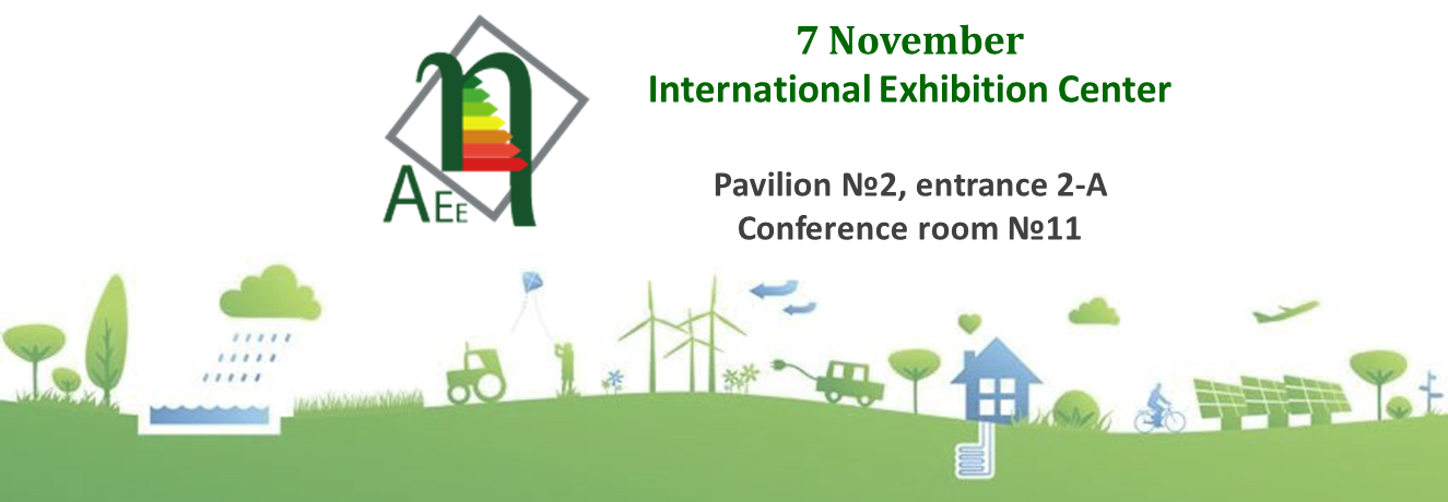 banner_CONFERENCE